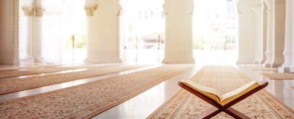 Masjid Jafar School